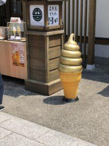 金シャチ横丁ソフトクリーム